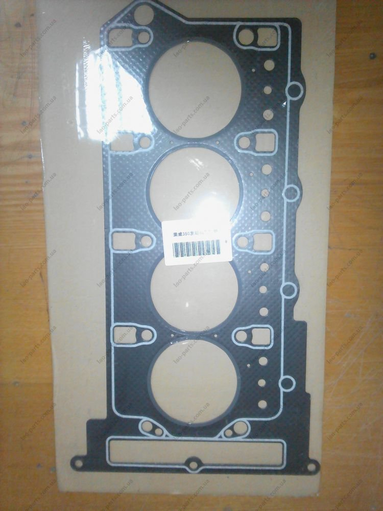 Прокладка головки блока (Паранит) 10040081
