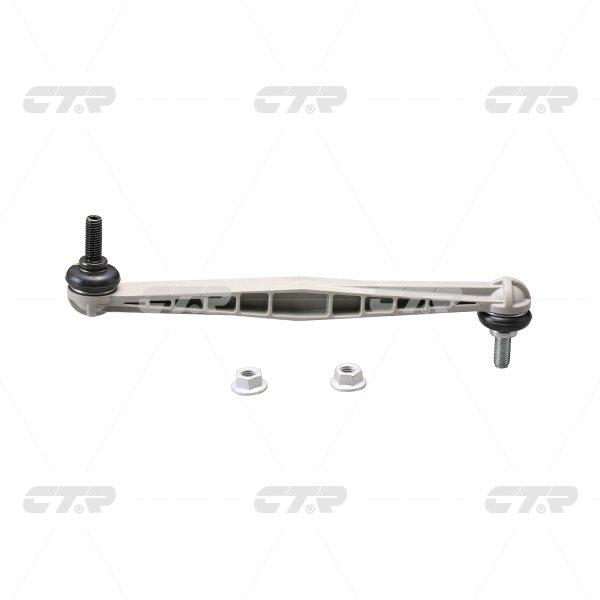 Стойка переднего стабилизатора CTR 95941670
