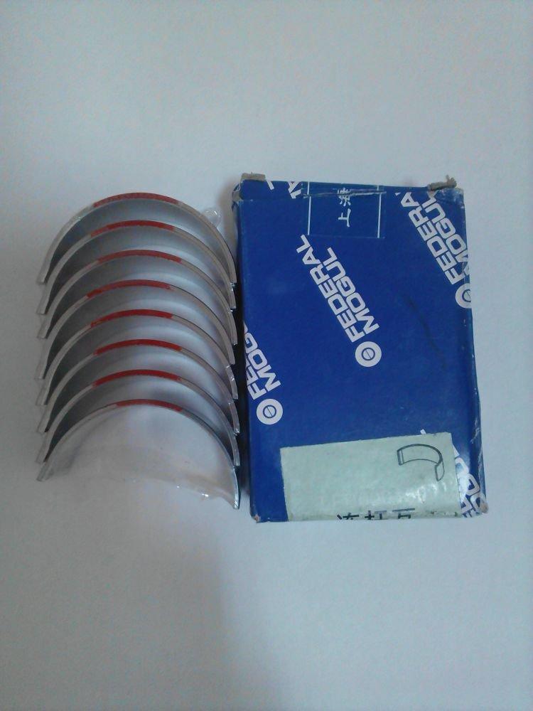 Вкладиш шатуна (комплект) LFB000150