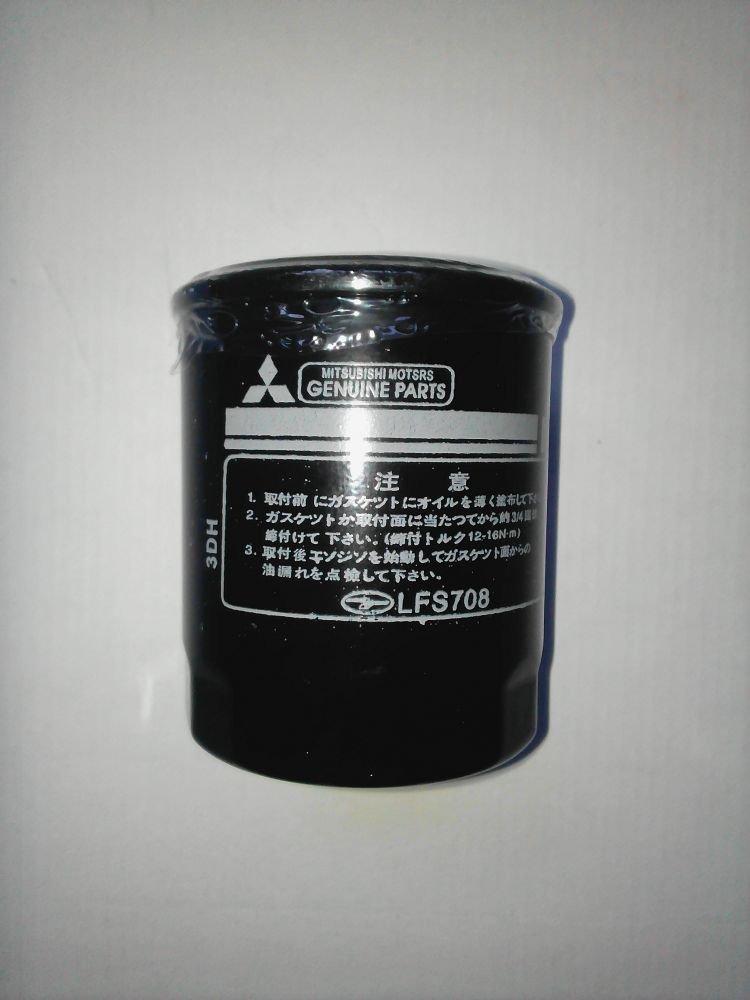 Фильтр масляный KAMOKA MD365876