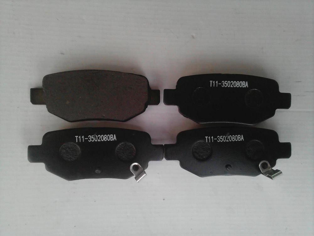 Колодки тормозные задние 1.8L T11-3502080BA
